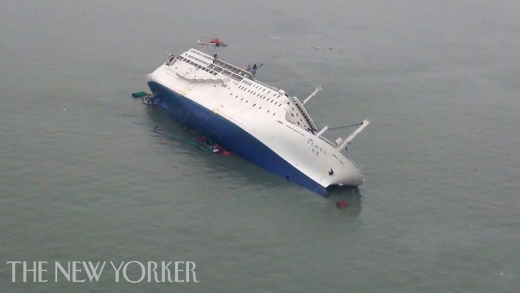 Sewol, færgen der kæntrede syd for Korea (Foto: Newyorker)