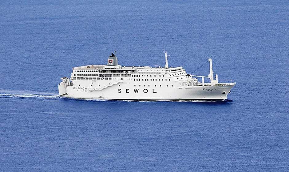 Den koreanske færge Sewol (foto: ABC)